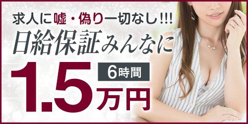 ドМな奥様大阪本店